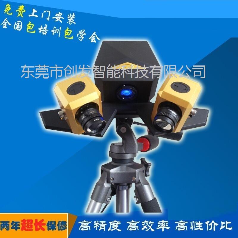 高清蓝光扫描仪